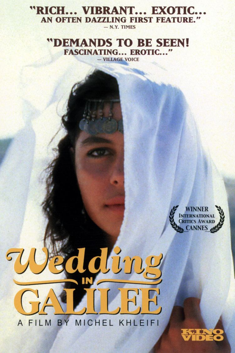 Wedding in Galilee (Michel Khleifi, 1987)